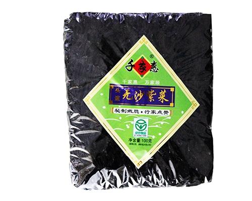 千家惠头道无沙紫菜(净含量:100g)