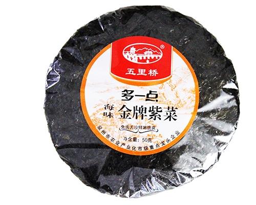 五里桥多一点海味金牌紫菜(净含量:50g)