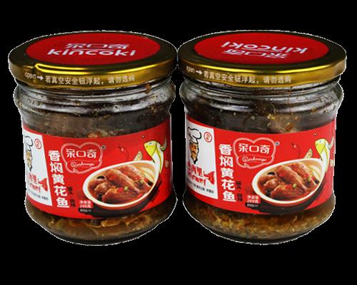 香焖黄花鱼微辣(净含量:208g)