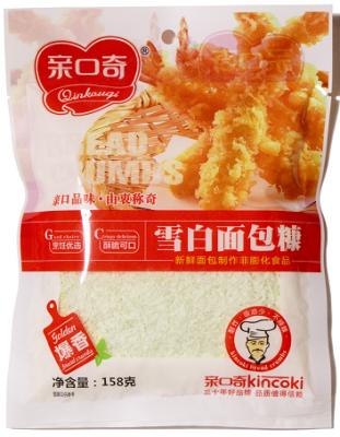 雪白面包糠(净含量:158g)